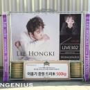06-projet-hongenius-couronne-de-riz-hongki-live-302-seoul