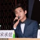 210214-conference-de-presse-fthx-shanghai-48
