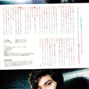 08-scans-ftisland-shiawatheory-bpass-magazine-aout-2013