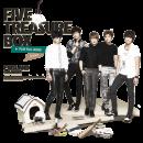 26-ftisland-five-treasure-box-site-officiel