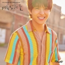 01-photos-ftisland-what-if-summer-nigh-dream-photo-concept-jonghun
