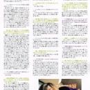 hongki-hanstmagazine-05