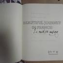 04-projet-beautiful-journey-in-france-la-route-en-musique-6-anniversary-ftisland