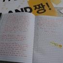 13-projet-kcon-paris-fanbook-ftislandfrancefr