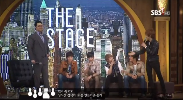 the big stage pleasure ftisland