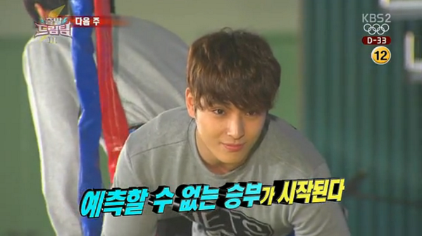 jonghun lets go dream team