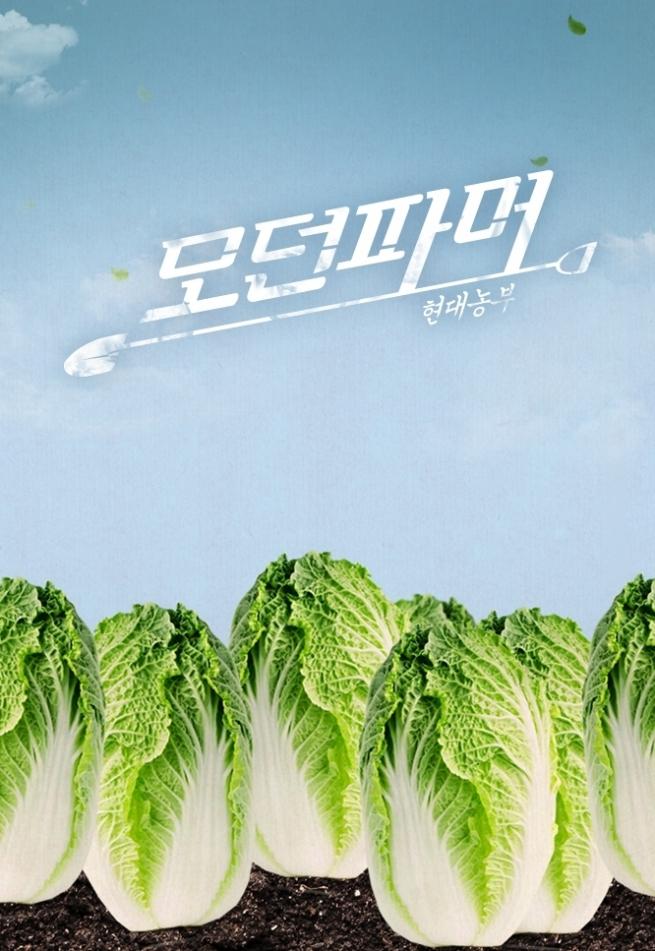 modern farmer poster 4