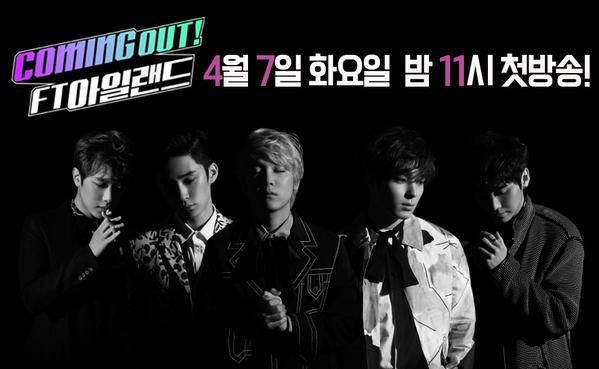 photo teaser coming out ftisland 01