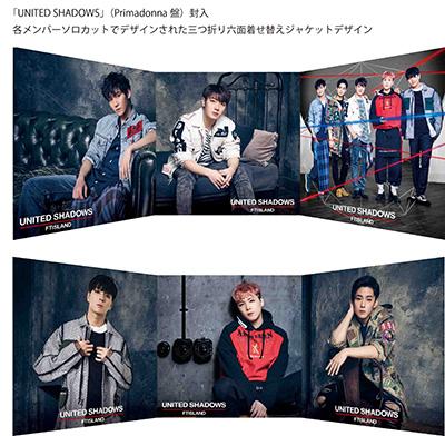ftisland united shadows album japon edition speciale primadonna 2
