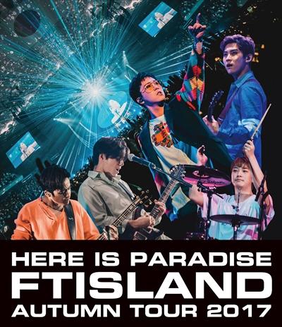 news sortie ftisland here is paradise autumn tour 2017 dvd