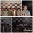 120413-take-ftisland-beijing-conference-de-presse-07