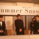 seunghyun-summer-snow-conference-de-presse-02