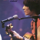 2011-live-concert-play-ft-island-photobook-13