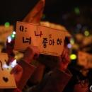 22-02-14-ftisland-fthx-shanghai-04