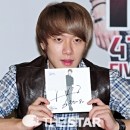 230912 Fansign Youngdeungpeo 38