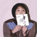 230912 Fansign Youngdeungpeo 115