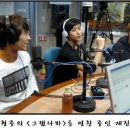 240912-ft-island-sbs-power-fm-11