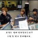 240912-ft-island-sbs-power-fm-12