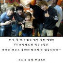 240912-ft-island-sbs-power-fm-4