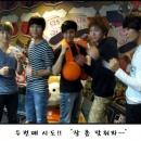 240912-ft-island-sbs-power-fm-6