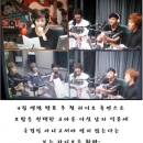 240912-ft-island-sbs-power-fm-8
