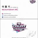 300812-hongki-mcountdown-5