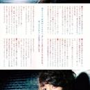 02-scans-ftisland-shiawatheory-bpass-magazine-aout-2013