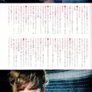 04-scans-ftisland-shiawatheory-bpass-magazine-aout-2013