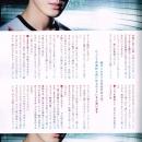 10-scans-ftisland-shiawatheory-bpass-magazine-aout-2013