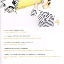 10-scans-brochure-ftisland-arena-tour-2013-freedom