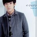 02-ft-island-jaejin-arena-37-magazine-avril-2013