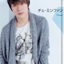 05-ft-island-minhwan-arena-37-magazine-avril-2013
