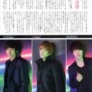 02-ftisland-top-secret-arena-37-magazine