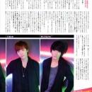03-ftisland-top-secret-arena-37-magazine