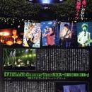 04-ftisland-top-secret-arena-37-magazine