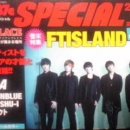 06-ftisland-top-secret-arena-37-magazine