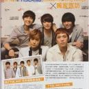 01-ft-island-cheer-magazine
