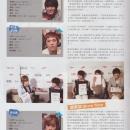 02-ft-island-cheer-magazine