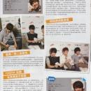 03-ft-island-cheer-magazine
