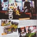 04-ft-island-cheer-magazine