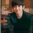 01-ft-island-jaejin-easy-magazine-fevrier-2013