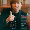 05-ft-island-hongki-easy-magazine-fevrier-2013