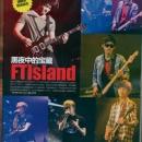 06-ft-island-easy-magazine-fevrier-2013
