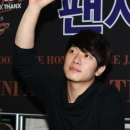 17-photos-ft-island-fansign-dedicace-thanks-to-yeouido