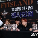 18-photos-ft-island-fansign-dedicace-thanks-to-yeouido