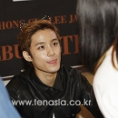 27-photos-ft-island-fansign-dedicace-thanks-to-yeouido