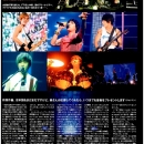02-ftisland-top-secret-pati-pati-magazine-septembre-2012