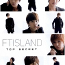 03-ftisland-top-secret-pati-pati-magazine-septembre-2012