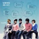 11-ft-island-the-fnc-magazine-2