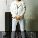 03-ft-island-trendy-magazine-vol-1-version-japonaise